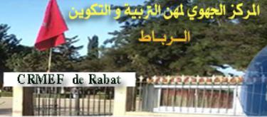 CRMEF RABAT